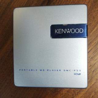 ケンウッド(KENWOOD)のKENWOOD DMC-P55 MDプレーヤー(ポータブルプレーヤー)
