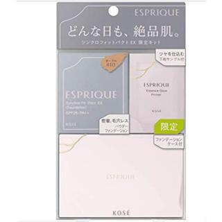 ESPRIQUE - コーセー エスプリーク シンクロフィット パクト EX 限定キットOC-410