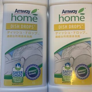 アムウェイ(Amway)の新品未開封 アムウェイ ディッシュドロップ 2本セット(洗剤/柔軟剤)