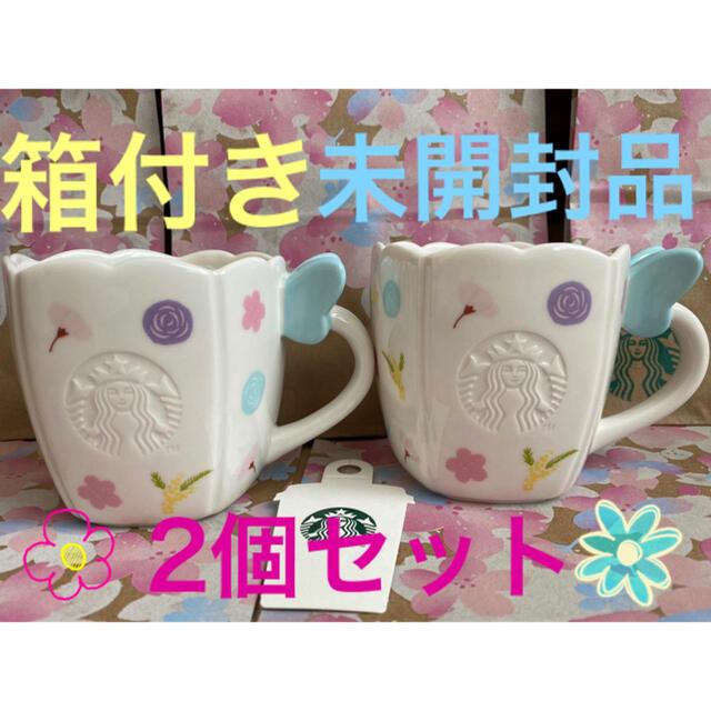 Starbucks Coffee(スターバックスコーヒー)のスターバックス SAKURA2021マグスプリングアイコン355ml スタバ インテリア/住まい/日用品のキッチン/食器(グラス/カップ)の商品写真