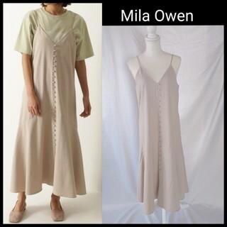 Mila Owen - ミラオーウェン キャミワンピース 0サイズ ベージュ レディース