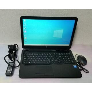 HP - HP ノートパソコン Windows10 エクセル ワード DVDマルチ
