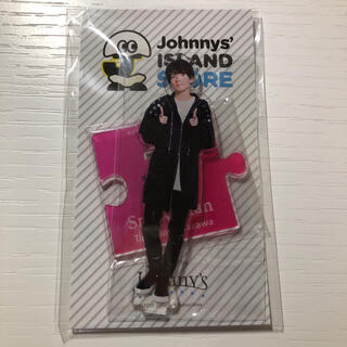 Johnny's - 深澤辰哉 アクリルスタンド第1弾