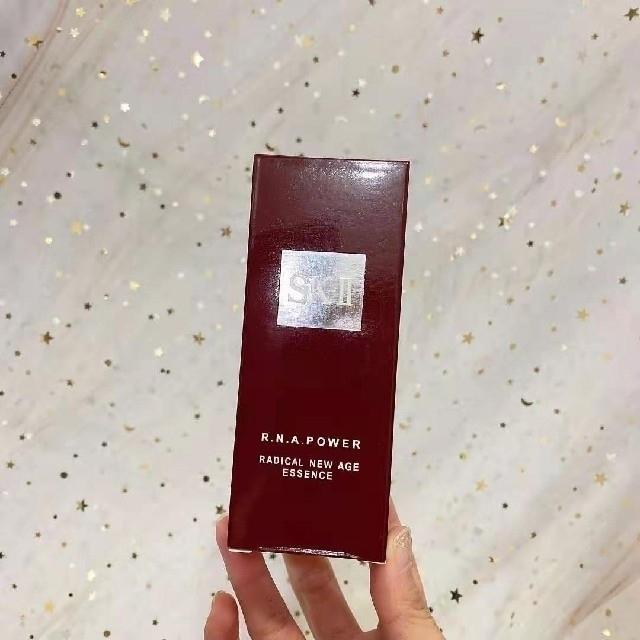 SK-II(エスケーツー)のSK-II R.N.A.パワーラディカルニューエイジエッセンス コスメ/美容のスキンケア/基礎化粧品(美容液)の商品写真