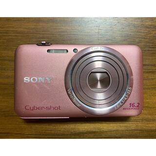 SONY - SONY Cyber-shot DSC-WX7