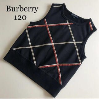 BURBERRY - バーバリー ベスト トップス 120 ロゴ Burberry セリーヌ グッチ