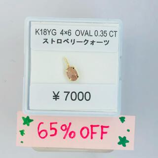 K18YG ペンダントトップ ストロベリークォーツ OVAL  AANI アニ(ネックレス)