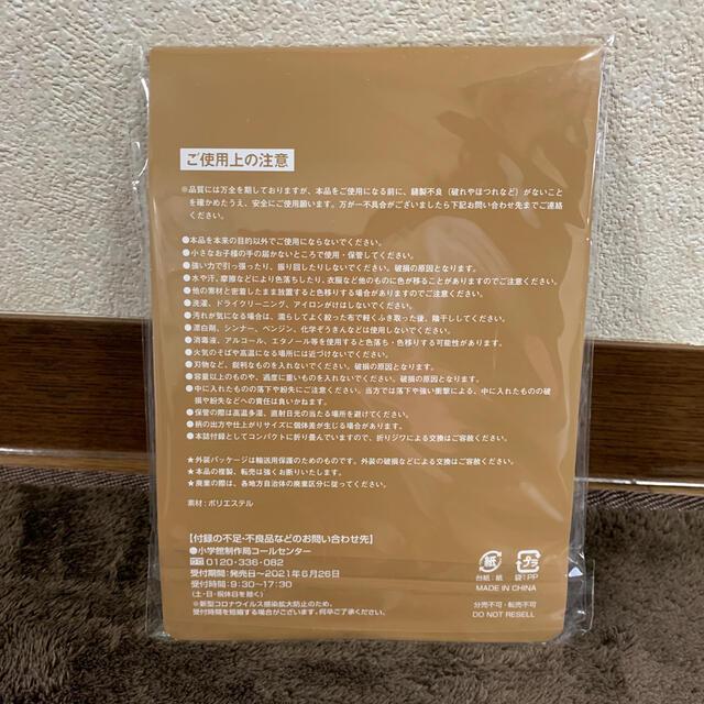 theory(セオリー)のTheory × Oggi サステナブルエコバッグ レディースのバッグ(エコバッグ)の商品写真
