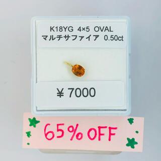 K18YG ペンダントトップ マルチサファイア OVAL AANI アニ(ネックレス)