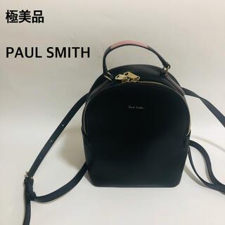 ポールスミス(Paul Smith)のPAULSMITH ミニリュック(リュック/バックパック)