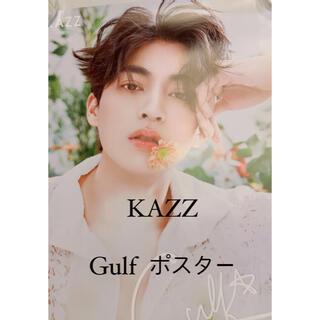 KAZZ   Gulfポスター MewGulf みゅがる TharnType