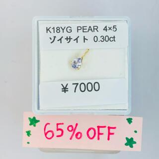 K18YG ペンダントトップ ゾイサイト PEAR 4×5 AANI アニ(ネックレス)