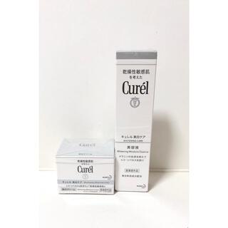 Curel - キュレル美白ケア 2点セット