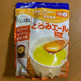 アサヒ(アサヒ)のtomoyasu0911様専用 とろみエール 1kg(その他)
