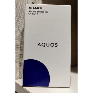AQUOS - SHARP AQUOS sense3 lite SH-RM12 シルバーホワイト