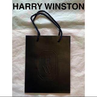 ハリーウィンストン(HARRY WINSTON)のハリーウィンストン ショッパー 紙袋 HARRY WINSTON ショップ袋(ショップ袋)