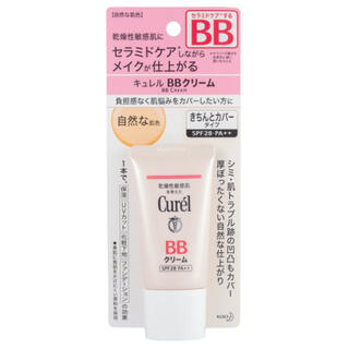 Curel - キュレル BBクリーム 自然な肌色