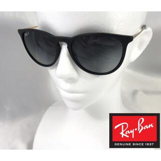 Ray-Ban - レイバン/サングラス/偏光/メンズ/レディース/エリカ