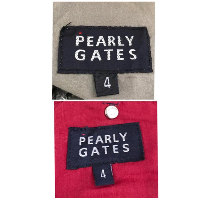 PEARLY GATES(パーリーゲイツ)のパーリーゲイツ 夏用パンツ2枚セット スポーツ/アウトドアのゴルフ(ウエア)の商品写真