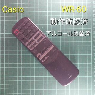 カシオ(CASIO)のCasio WR-60 プロジェクターリモコン 中古 動作品(その他)