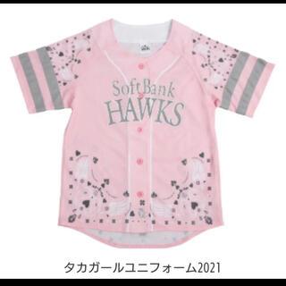 フクオカソフトバンクホークス(福岡ソフトバンクホークス)のタカガール ユニフォーム2021 2枚(応援グッズ)