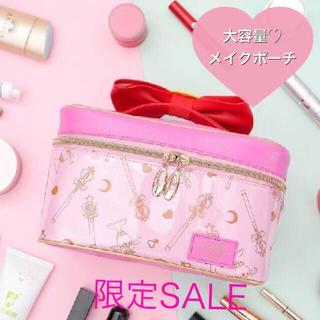 大人気♡セーラームーンメイクポーチ バニティ コスメポーチ 化粧 ピンク韓国(メイクボックス)