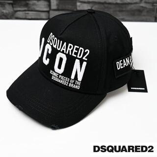 ディースクエアード(DSQUARED2)の新品 Dsquared2 Embroidered Baseball Cap(キャップ)