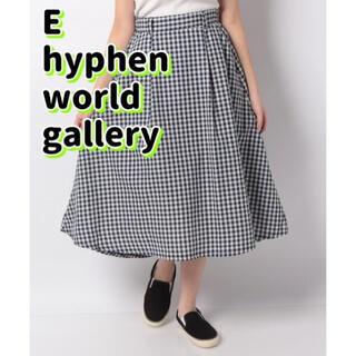 E hyphen world gallery - ⭐️美品⭐️イーハイフン  スカート チェック柄 フレアスカート 春