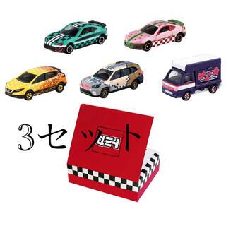 【トミカ特製BOX仕様】 鬼滅の刃 トミカ vol.1 5種セット
