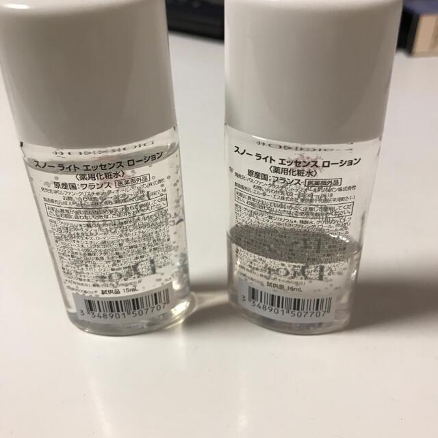 Christian Dior(クリスチャンディオール)のディオール 化粧水 サンプル コスメ/美容のスキンケア/基礎化粧品(化粧水/ローション)の商品写真