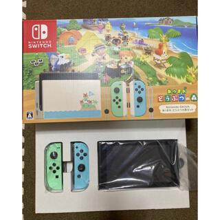 Nintendo Switch - 極美品 ニンテンドースイッチ あつまれどうぶつの森セット