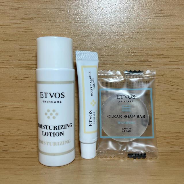 ETVOS(エトヴォス)のETVOS サンプル3点セット コスメ/美容のキット/セット(サンプル/トライアルキット)の商品写真