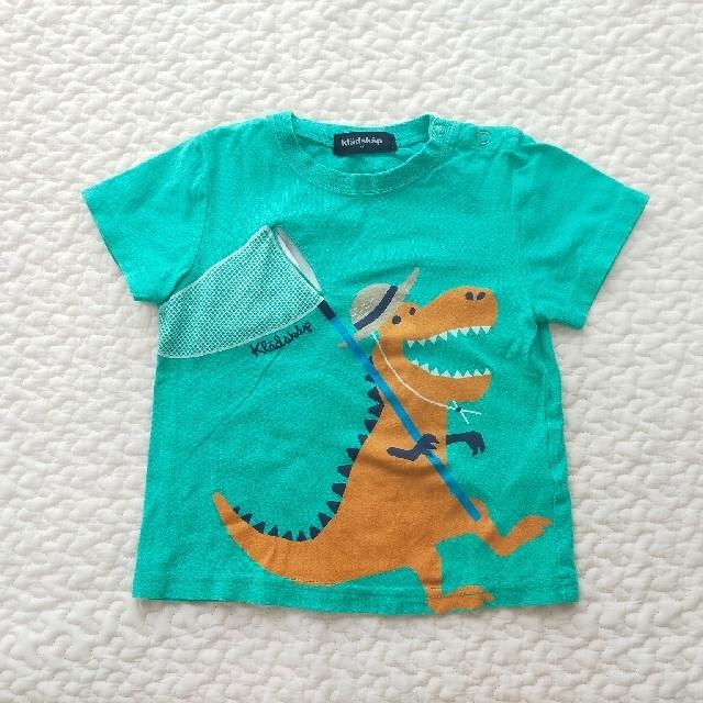 kladskap(クレードスコープ)のKladskap キッズTシャツ90 キッズ/ベビー/マタニティのキッズ服男の子用(90cm~)(Tシャツ/カットソー)の商品写真