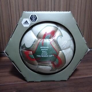 アディダス(adidas)のFIFA World Cup 2002 公式試合球(記念品/関連グッズ)