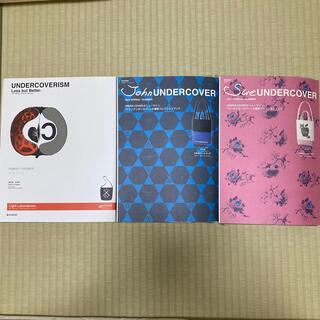 アンダーカバー(UNDERCOVER)のアンダーカバー☆コレクションブック☆非売品トートバッグ付(トートバッグ)
