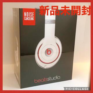 Beats by Dr Dre - Beats by Dr. Dre Studio ヘッドフォン ホワイト  白