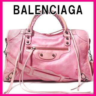 Balenciaga - BALENCIAGA バレンシアガ ザ シティ ハンドバッグ マゼンタピンク
