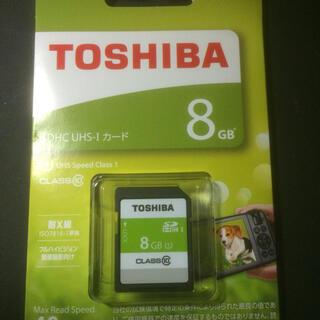 トウシバ(東芝)の東芝 8GB SDカード(その他)