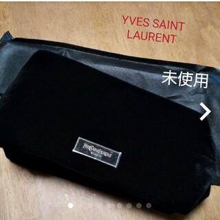イヴサンローランボーテ(Yves Saint Laurent Beaute)のYVES SAINT LAURENT BEAUTE ポーチ 未使用(ポーチ)