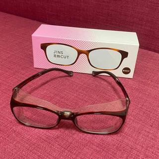 ジンズ(JINS)のJINS 花粉 眼鏡(サングラス/メガネ)