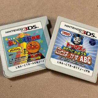 ニンテンドー3DS(ニンテンドー3DS)のアンパンマンとあそぼ トーマスとあそんでおぼえる(携帯用ゲームソフト)