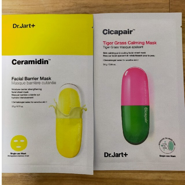 Dr. Jart+(ドクタージャルト)のDr.jart cicapair パック 10枚 コスメ/美容のスキンケア/基礎化粧品(パック/フェイスマスク)の商品写真