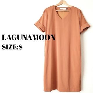 ラグナムーン(LagunaMoon)のラグナムーン LAGUNAMOON くすみオレンジ コクーンワンピース(ひざ丈ワンピース)