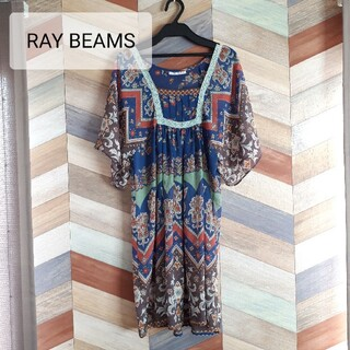 レイビームス(Ray BEAMS)の【RAY BEAMS】ペイズリー柄シフォンワンピ ヴィンテージデザイン Fサイズ(ひざ丈ワンピース)