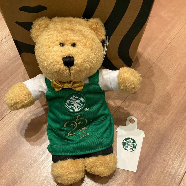Starbucks Coffee(スターバックスコーヒー)のスタバ 25周年 べアリスタ エンタメ/ホビーのおもちゃ/ぬいぐるみ(ぬいぐるみ)の商品写真