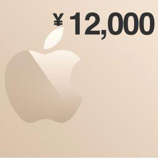 Apple - apple store ギフトカード 12,000円分