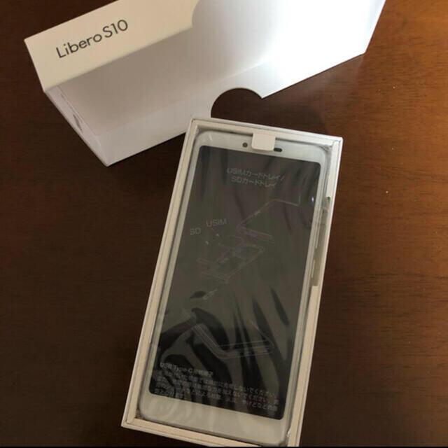 ANDROID(アンドロイド)の新品 Android 本体のみ ワイモバイル スマホ/家電/カメラのスマートフォン/携帯電話(スマートフォン本体)の商品写真
