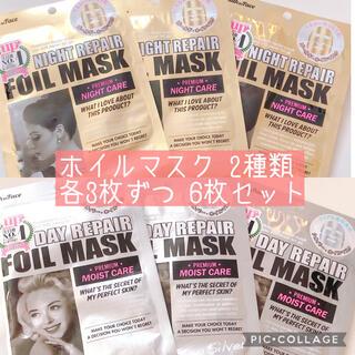 フェイスインフェイス ホイルマスク2種 6枚セット韓国コスメ シートマスク(パック/フェイスマスク)