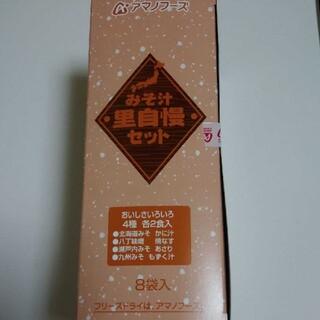 アサヒ(アサヒ)のアマノフーズ みそ汁里自慢セット4種8袋入 (箱なしです)(インスタント食品)