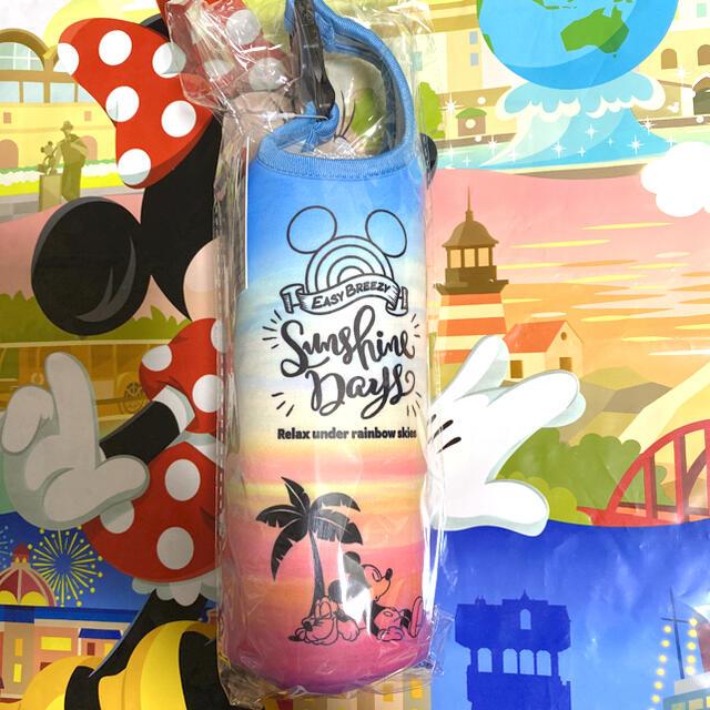 Disney(ディズニー)の【新品】ディズニー ボトルケース SunshineDays サンシャインデイズ エンタメ/ホビーのおもちゃ/ぬいぐるみ(キャラクターグッズ)の商品写真